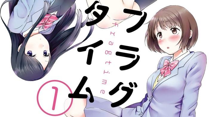 fragtime manga yuri 3