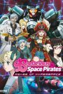 Bodacious Space Pirates: Abyss of Hyperspace