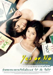 Yes or No: So, I Love You