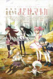Puella Magi Madoka Magica: Hajimari no Monogatari (Filme 1)