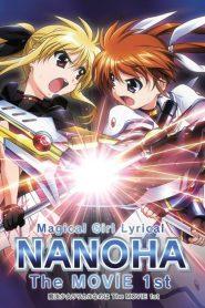 Mahou Shoujo Lyrical Nanoha: Filme 1